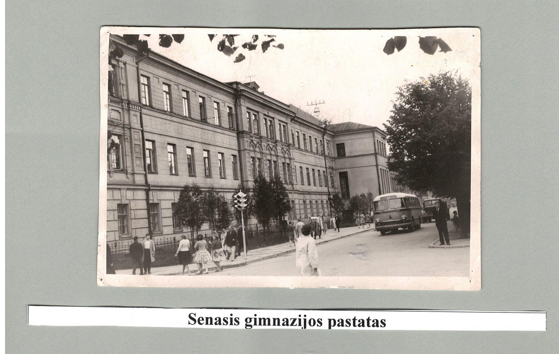 Senasis gimnazijos pastatas