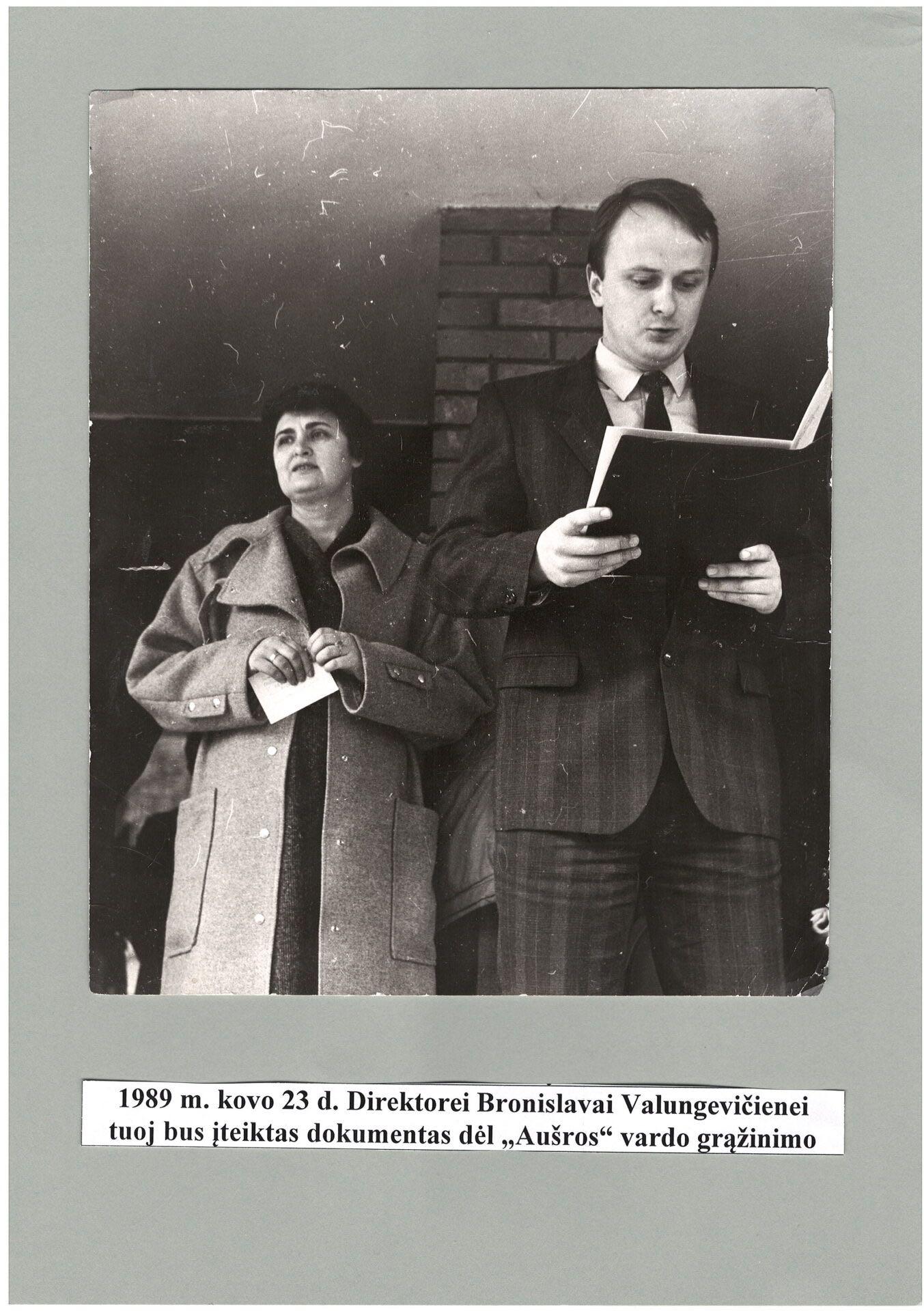 1989 m. Kovo 23 d.
