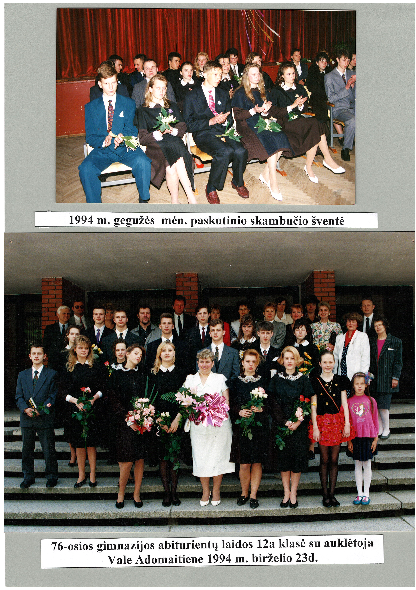 1994 m.
