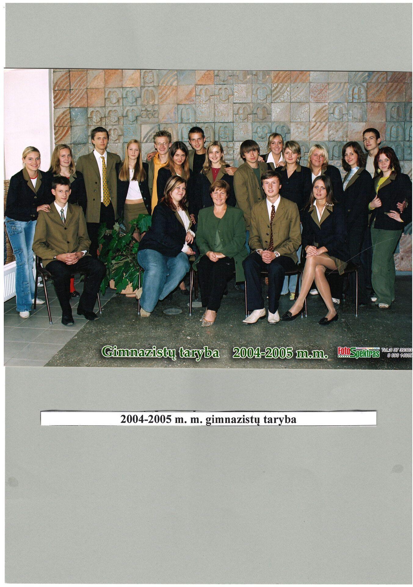 2004-2005 m. gimnazijos taryba