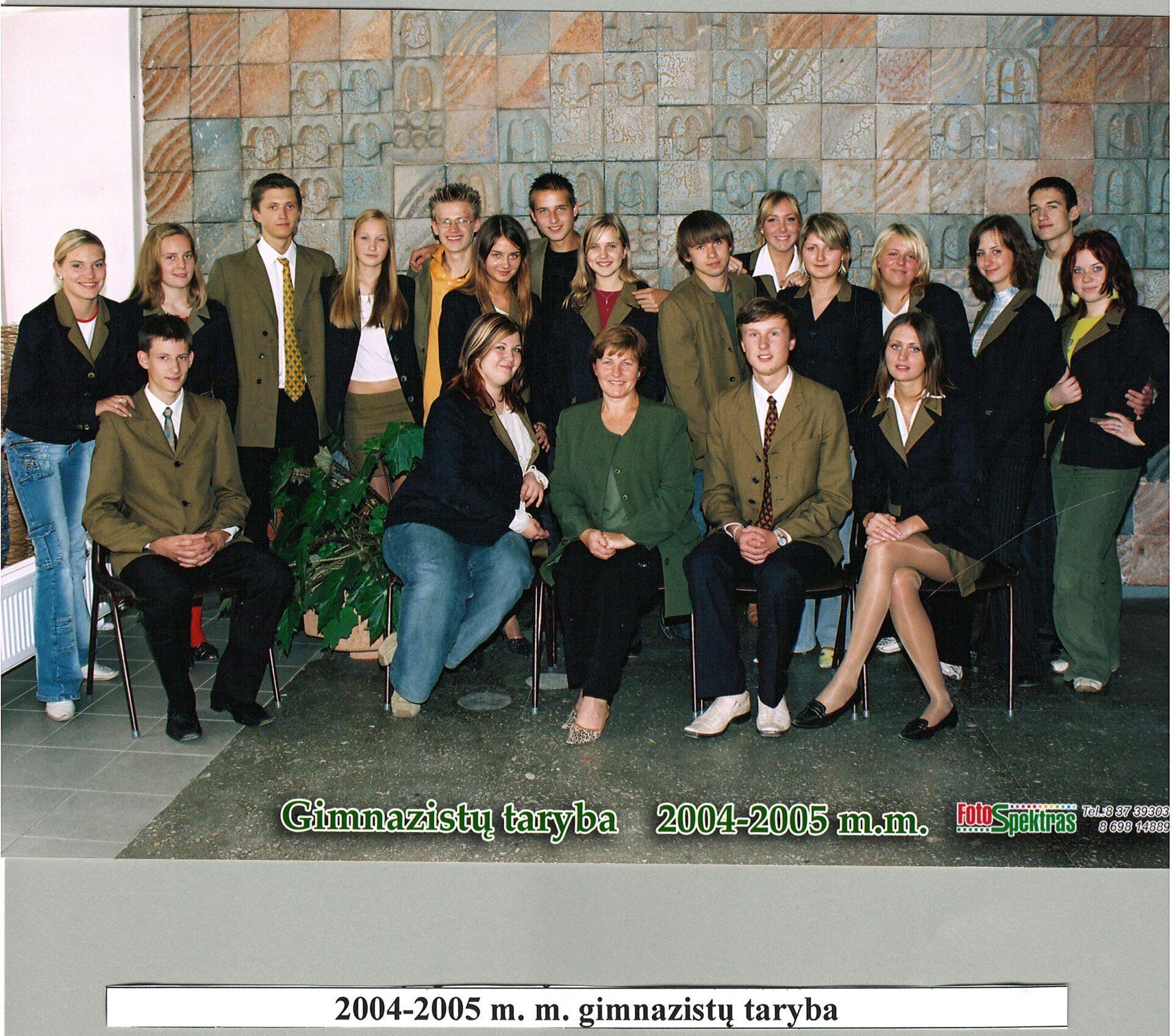 """Kauno """"Aušros"""" gimnazija 1999 – 2008 m.  81 – 90 abiturientų laidos"""