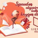 Spaudos atgavimo, kalbos ir knygos diena